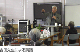 吉田先生による講話